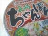 Nagachan