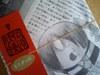 Kitarou01_2