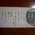 052_yamadabessou_yusyoku_00